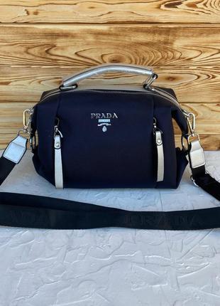Женская сумка трансформер через плечо жіноча Prada Прада черная