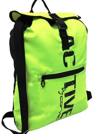 Спортивный рюкзак-мешок 13L Corvet, BP2126-48 салатовый