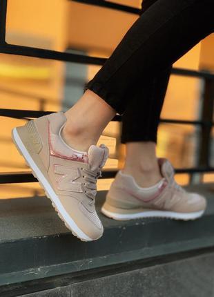 New balance 574 pink beige 🔺 женские кроссовки нью беланс