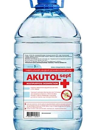 Антисептик, дезинфектор для тела та поверхности ACUTOLsept 5л