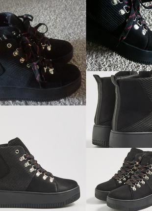 Легкие ботинки ,скидка