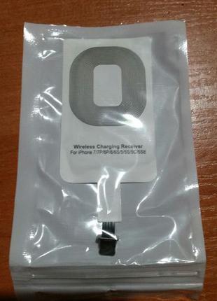 Модуль беспроводной зарядки iPhone