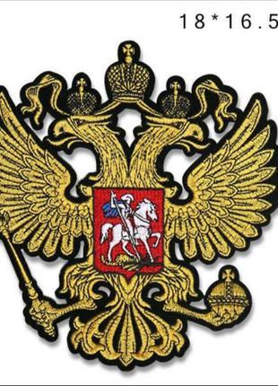 Вышитый герб руси, российский