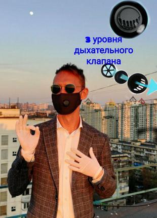 Стильная защитная многоразовая маска от пыли, дыма, вирусов и бак