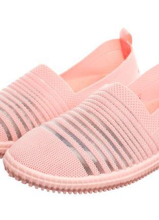 Слипоны женские rtx pink