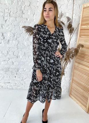 Нереально красивое платье длины миди с акварельным принтом