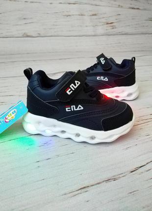 Кроссовки для мальчиков bbt *светящиеся