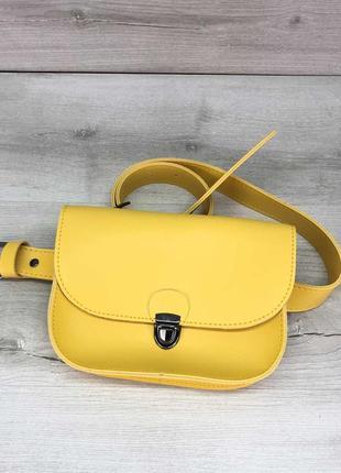 Обалденная сумка на пояс или на плечо, стильно и удобно
