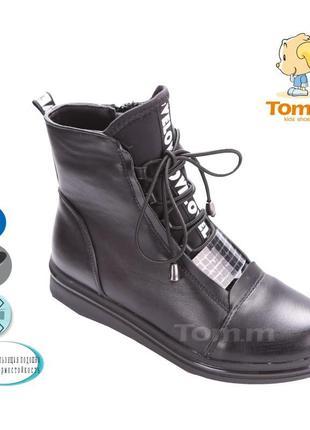 Демисезонные деми ботинки для девочки демісезонні демі черевик...