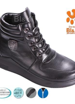 Модные демисезонные деми ботинки для девочки модні демісезонні...