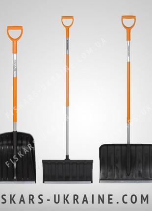 Лопаты для снега FISKARS SnowXpert 141001, 143011, 143001, 143021