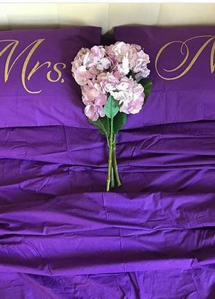 Эксклюзивное фиолетовое постельное белье с принтом mrs and mr ...