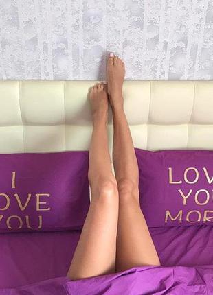 Эксклюзивное фиолетовое постельное белье с надписью i love you