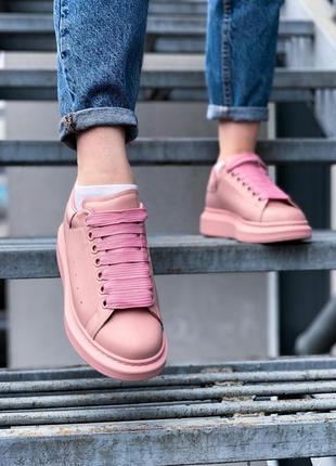 Кроссовки alexander mcqueen oversized sneakers pink