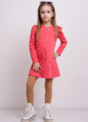Стильное коралловое платье жемчужины бусины сукня плаття перли...