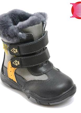 Зимние сапоги для мальчика на меху зимові чоботи для хлопчика ...