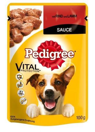 Pedigree для взрослых собак 100 грн.