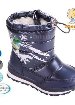 Термостойкие зимние сапоги дутики для мальчика зимові чоботи в...