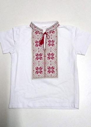 Вишита футболка для малюка малыша з вишивкою бавовна вышитая х...