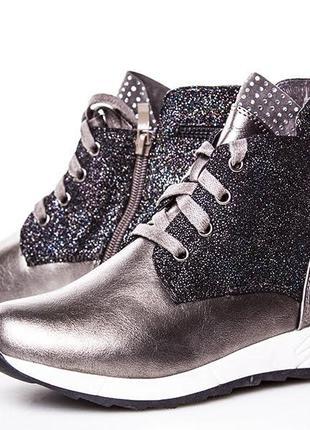 Демисезонные деми ботинки для подростка бронзовые бронза демі ...