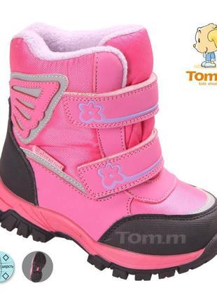 Термосапоги зимние термо ботинки сноубутсы термосапогі зимові ...