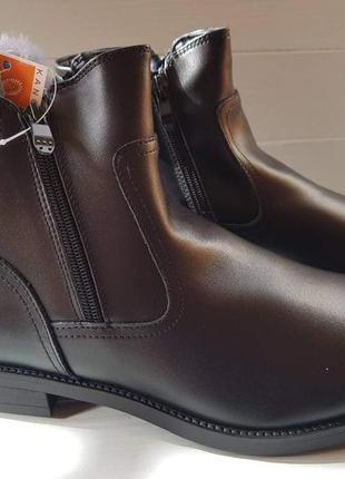 Кожаные зимние ботинки полуботинки сапоги классика шкіряні зим...