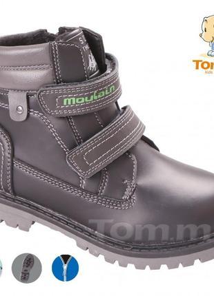 Легкие зимние сапоги ботинки прошитые внутри шерсть легкі зимо...