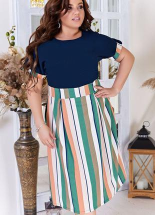 Красивое платье лето,большой размер