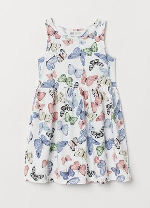 Милое платье бабочки h&m