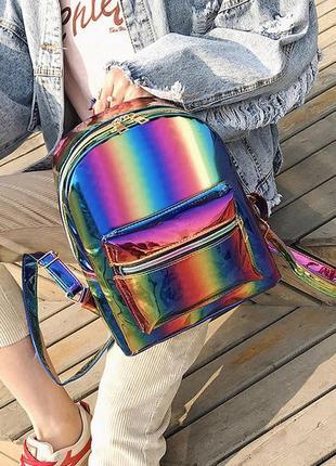 Молодежный оригинальный яркий городской радужный рюкзак разноц...