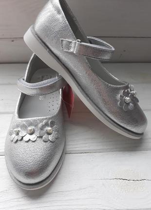 Нарядные праздничные серебряные туфли балетки святкові срібні ...