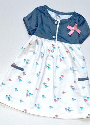 F&f. платье с птичками . 6-9 мес. рост 74  см