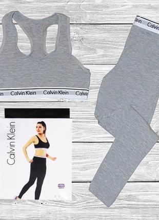 Женское белье для фитнеса комплект топ лосины Calvin Klein