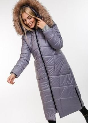 Молодежная длинная теплая стеганная куртка довге тепле пальто ...