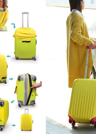 Защитный чехол для чемодана на колесах