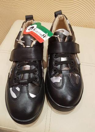 Модные кроссовки милитари модні кросівки внутри кожа шкіра р.2...