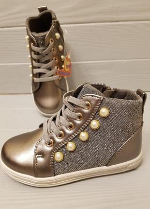Нарядные блестящие деми ботинки на байке с бусинами р.21-26 об...
