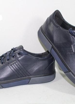 Мужские мягкие кожаные туфли высшего сорта чоловічі шкіряні ту...