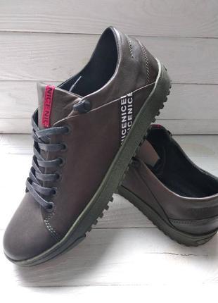 Мужские кожаные туфли высшего сорта чоловічі шкіряні туфлі цве...