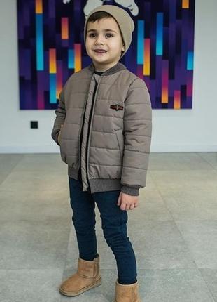 Крутой бомбер стеганная весенняя куртка цвета унисекс для маль...