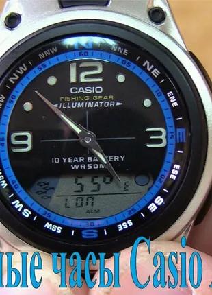 Рыболовные Наручные часы Casio AW-82