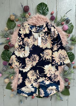 Актуальная шифоновая блуза туника с рюшами на рукавах №139