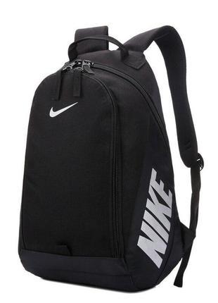 Cпортивный рюкзак от известного мирового брэнда nike ♦ мужской...