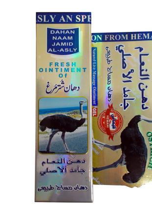 Гель для суставов со страусиным жиром Dahan Naam Jamid Al-Asly