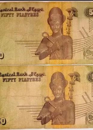 Банкнота 50 пиастров, Египет