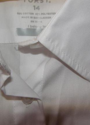 French toast рубашка на 12-14 лет #розвантажуюсь