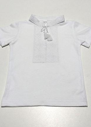 Натуральна футболка вишита на хлопчика котон