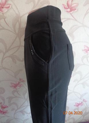 Брючные лосины с карманами.   плотная ткань несколько размеров