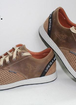 Кожаные спортивные туфли с перфорацией