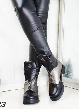 РАСПРОДАЖА! Женские кожаные ботинки на низком ходу